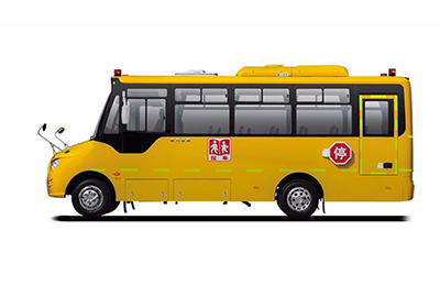 Golden Dragon School bus